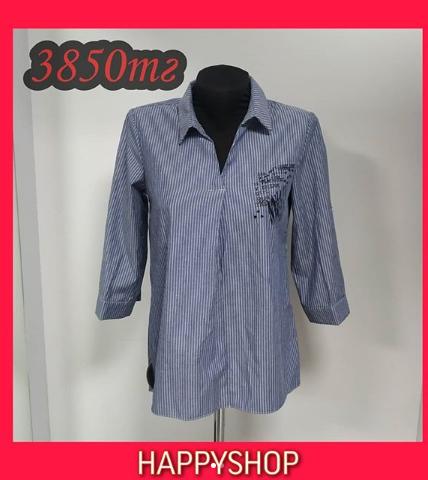 Женская серая рубашка в полоску