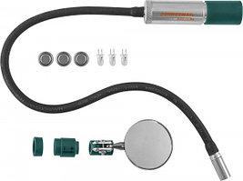 Подсветка, магнит и зеркало в наборе AG010164