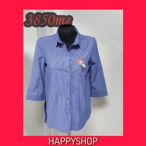 Женская голубая рубашка в полоску