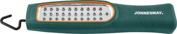 JAZ-0006 Лампа переносная аккумуляторная 37 светодиодов зарядка 12-220 v