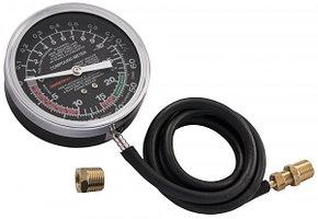 Универсальный прибор для измерения давления топливной магистрали. Вакуумметр AR020019