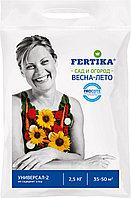 ФЕРТИКА Универсал-2 (12:8:14 + МЭ)