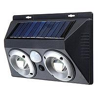 Сенсорный фонарь навесной 25 Вт IP65 LED 4 режима на солнечной батарее