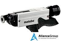 Магазин для шуруповерта SE Metabo SM 5-55 631618000