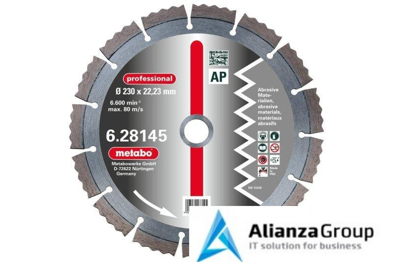Алмазный диск Metabo 350х20/22,23/25,4мм Professional AP пеноблок,кирпич 628149000
