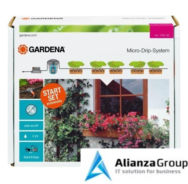 Комплект для микрокапельного полива в выходные дни горшечных растений GARDENA 01407-20.000.00