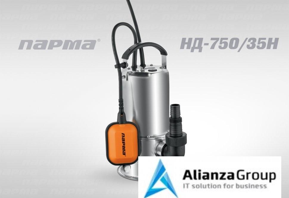 Насос дренажный для грязной воды Парма НД-750/35Н