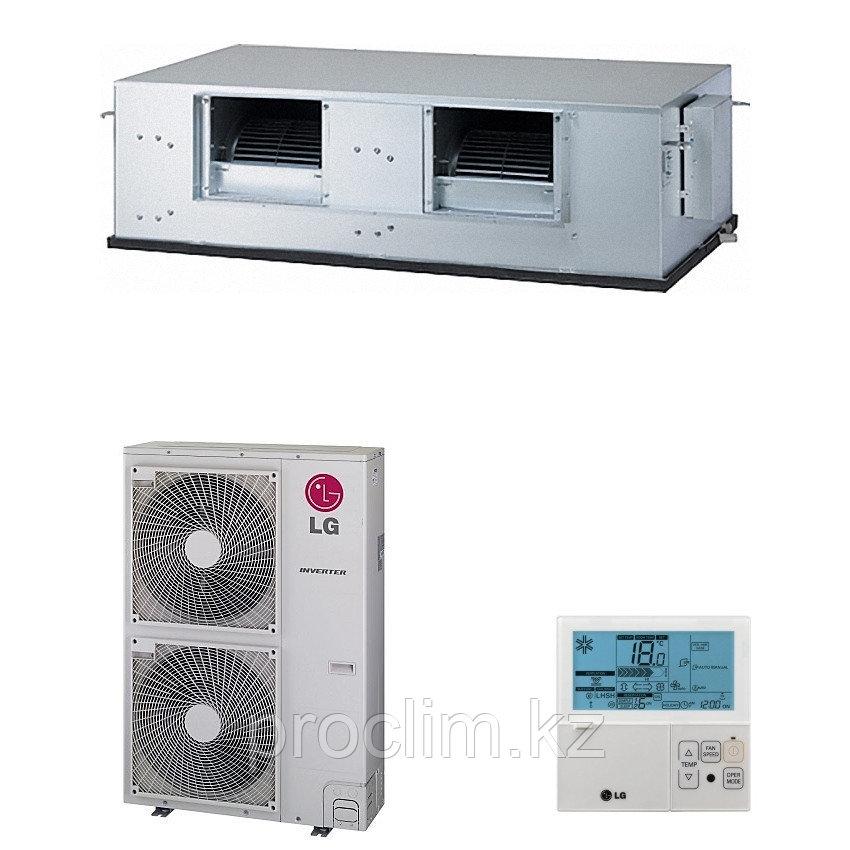 Канальный кондиционер LG UB85/UU85W