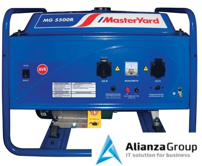 Электростанция MasterYard MG 5500R