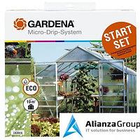Комплект микрокапельного полива в теплице для полива 40 растений GARDENA 01373-20.000.00
