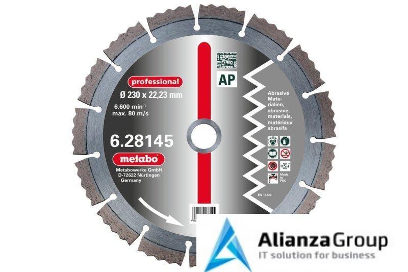 Алмазный диск Metabo 150х22,23мм Professional AP пеноблок,кирпич 628143000