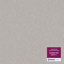 Коммерческий гетерогенный линолеум ACCZENT PRO - Aspect 1