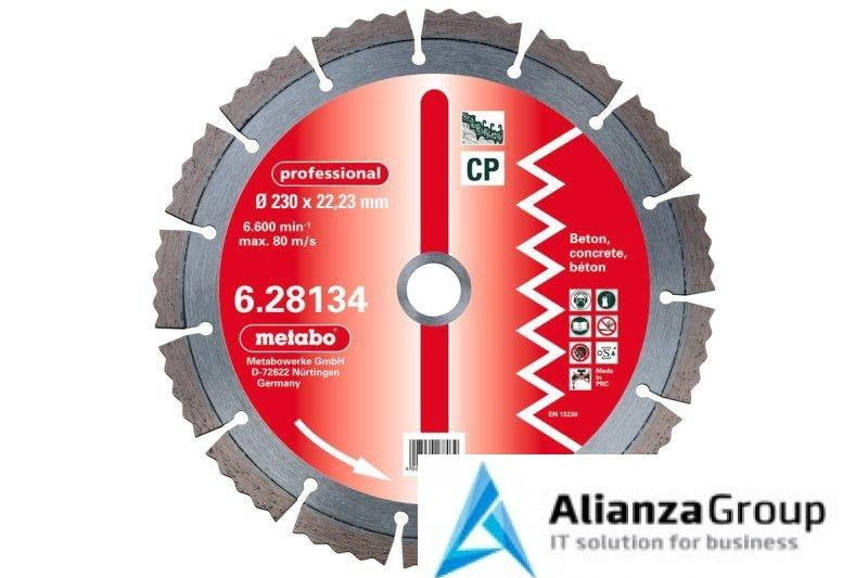 Алмазный диск Metabo 125х22,23мм Professional CP бетон упаковка-2шт 628131000