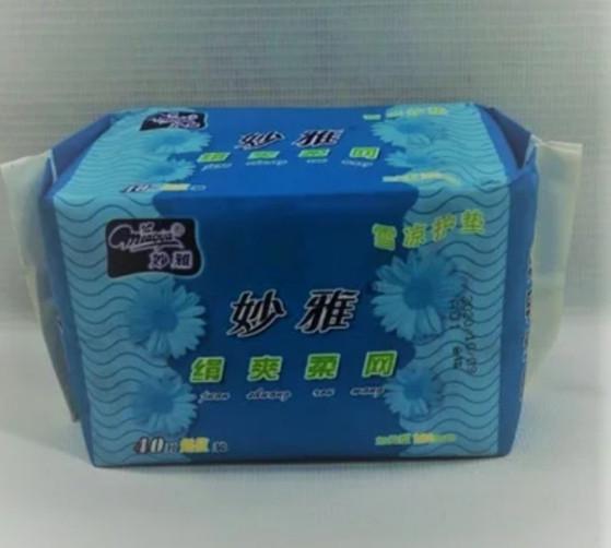 Прокладки ежедневки miaoya ( 40 шт )