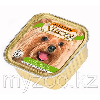 STUZZY MISTER DOG влажный корм для собак Паштет с настоящими кусочками мяса с Кроликом  100 гр