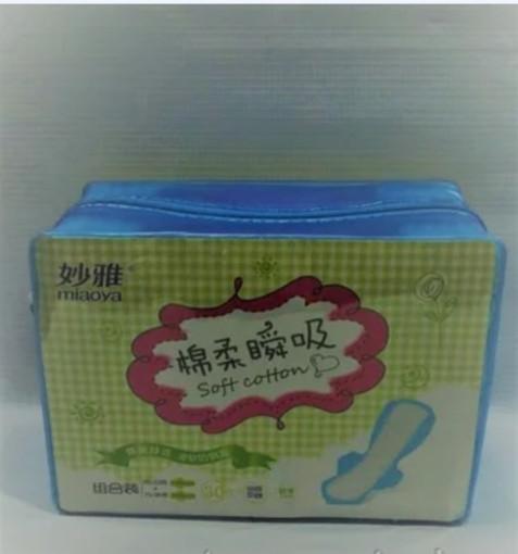 Лечебные прокладки miaoya ( 30 шт )