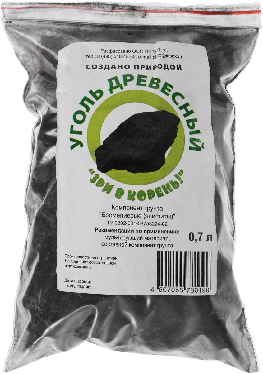 Уголь древесный зри в корень 0,7 л