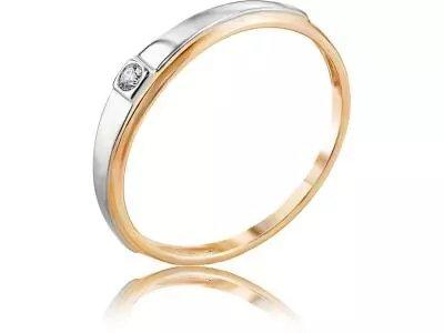Золотое кольцо Diamond Union 5-3001-103-1К_16