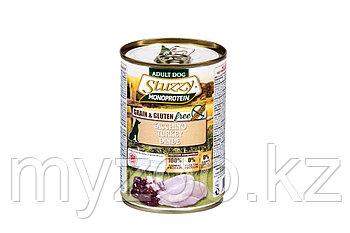 STUZZY MONOPROTEIN  влажный корм для собак Индейка 400 гр
