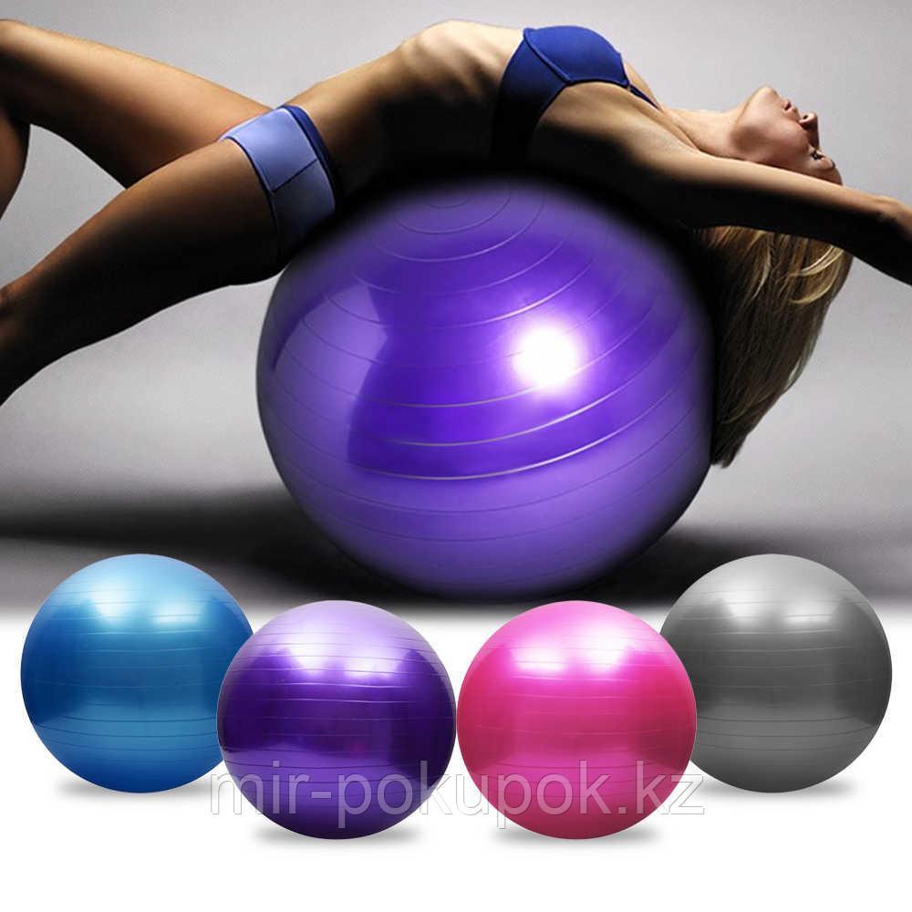 Мяч для фитнеса. Фитбол, диаметорм 75 см, Алматы - фото 1