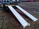 Аппарели для спецтехники 9,5 тонн, фото 5