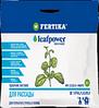 Фертика Leaf Power для рассады 15:30:15+МК.