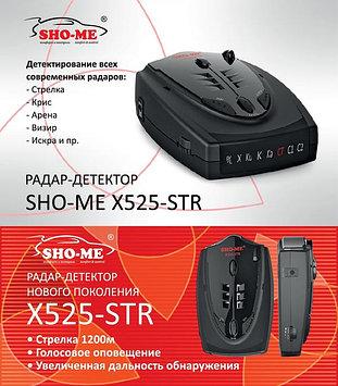Радар-детектор SHO-ME 525 STR