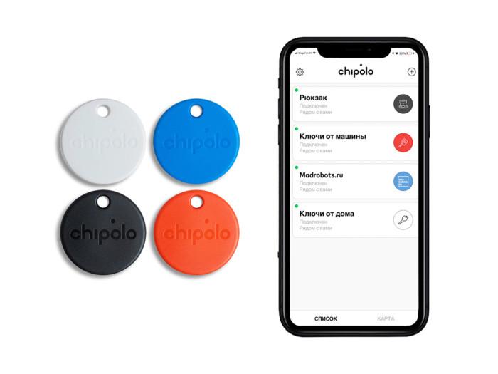 Умный брелок Chipolo ONE со сменной батарейкой (комплект из 4-х штук) - фото 2