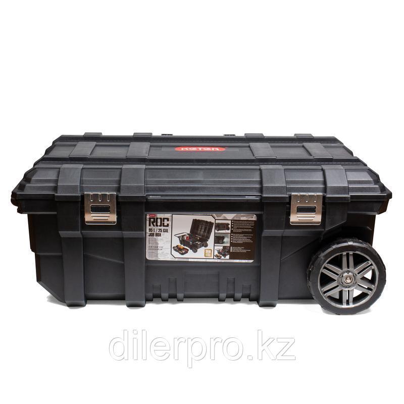 Мобильный ящик для инструмента 25 Gal Mobile Box