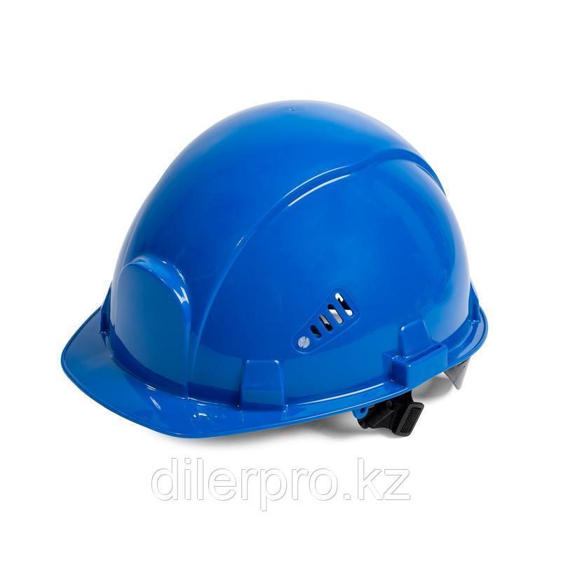 Каски защитные СОМЗ-55 ВИЗИОН RAPID (синяя)