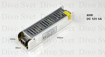 Блок питания 12V 5A 60W, открытый (узкой формы). Трансформатор 220В-12В, 60 Ватт. Power supply 12v (12 вольт)