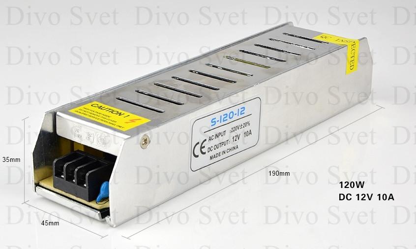 Блок питания 12V 10A 120W, открытый (узкой формы). Трансформатор 220В-12В, 120 Ватт. Power supply 12v