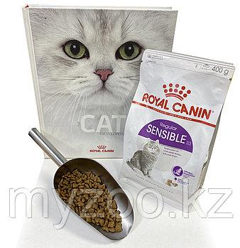 Royal Canin Sensible, 1 кг на вес | Роял Канин Сенсебел корм для чувствительного пищеварения|