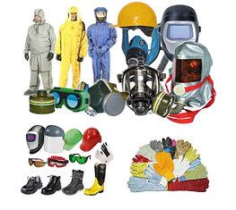 Средства защиты на производстве