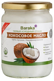 Масло кокосовое нерафинированное (пищевое), 500 мл