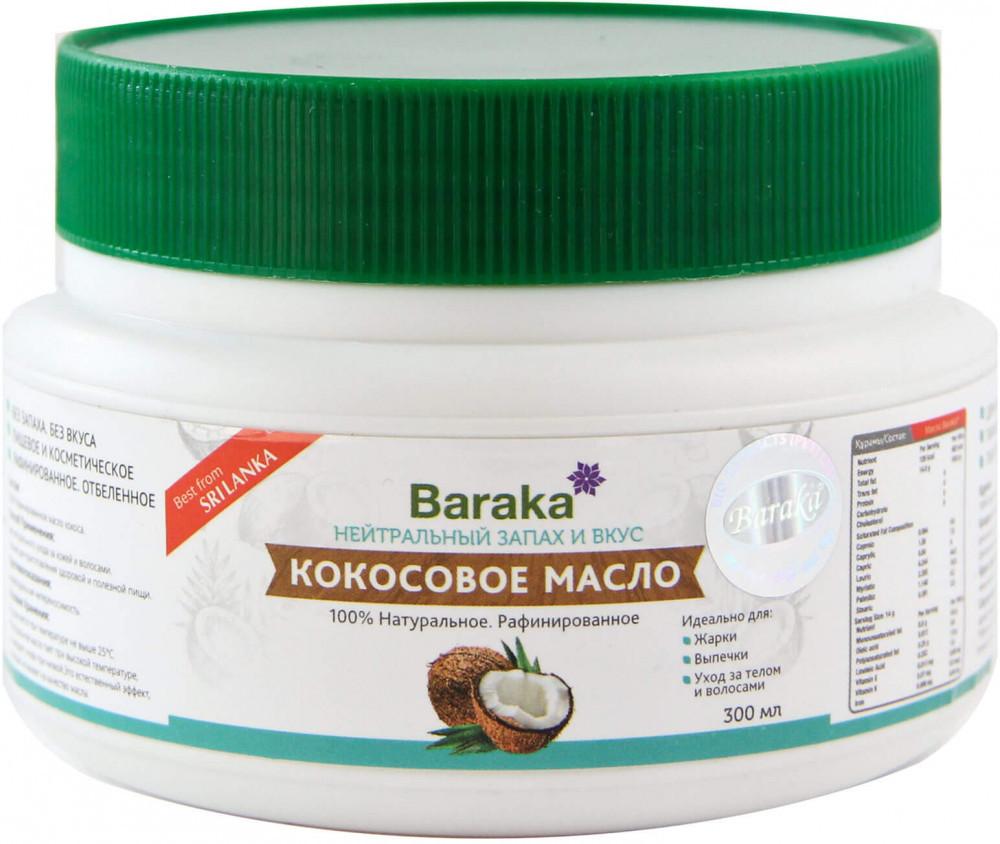 Масло кокосовоерафинированное (нейтральный запах и вкус), 300 мл