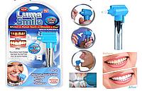 РАСПРОДАЖА Прибор для отбеливния зубов