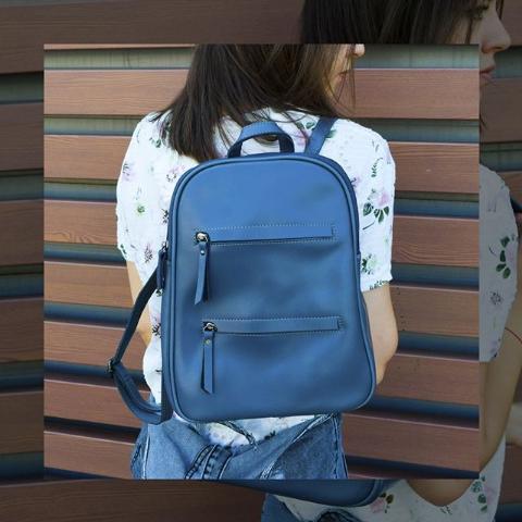 Женская рюкзак синий