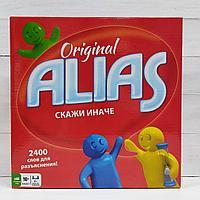 Настольная игра Alias (Алиас) или Скажи иначе, 2400 слов на русском и английском языках