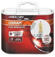 9005FBR-HCB лампа HB3 на 60% больше света на дороге, цветовая температура 2600К
