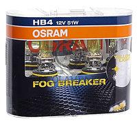 9006FBR-HCB лампа HB4 на 60% больше света на дороге, цветовая температура 2600К