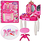 Детский туалетный столик со стульчиком 661-20 музыка и свет