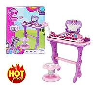 Детский синтезатор с микрофоном My Little Pony 901-613, фото 1