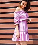 Платье розовое с открытыми плечами, фото 4
