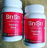 Трифала Шри Шри Таттва (Triphala Sri Sri Tattva shuddhta ka naam), 60 табл - для ЖКТ, печени