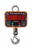 Весы электронные крановые TOR OCS-1-T 1т