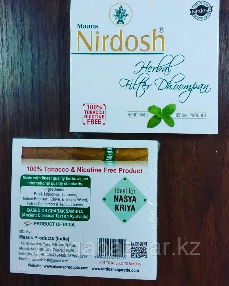 Нирдош Сигареты (Nirdosh MAANS) без никотина и табака с травяным фильтром, 20 шт