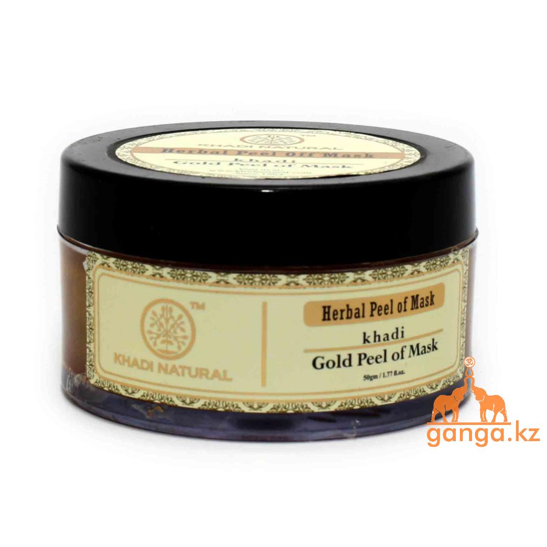 Отшелушивающая маска-пленка для лица Золото (Herbal Gold Peel Off Mask KHADI), 50гр.