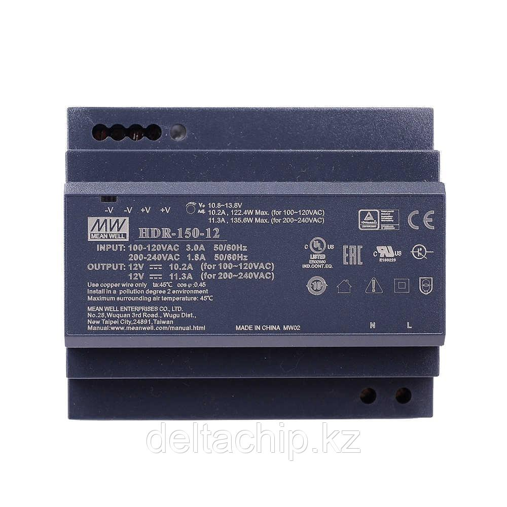 HDR-150-12