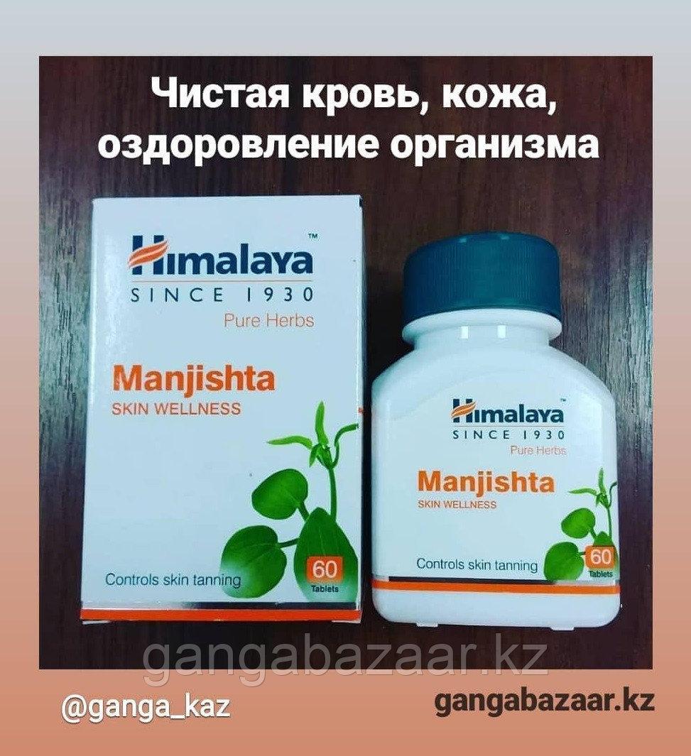 Манжишта Хималая (Manjishta Himalaya), 60 капс - очищение крови, кожи, антиоксидант, комплексное оздоровление